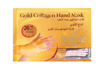 Masca de Maini cu Colagen si microparticule de aur Creme si demachiante