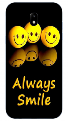 Husa Samsung J5 2017 Always Smile