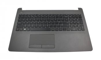 Carcasa superioara si tastatura laptop HP 255 G6 Accesorii Diverse
