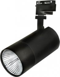 Proiector LED pe sina 15W Lumina Rece Corpuri de iluminat