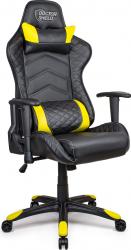 Scaun Gaming Profesional Dr.Shield SV Racer King Size Cadru Otel Piele Sintetica - Negru/Galben