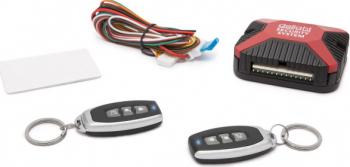 Modul inchidere centralizata cu telecomanda 2 telecomenzi cu baterie 12 V raza actiune pana in 30m Alarme auto si Senzori de parcare