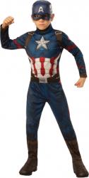 Costum Captain America Deluxe marimea L 8-10 ani masca cadou Costume serbare