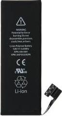 Baterie iPhone 5 capacitate 1440 mAh Smart GSM Calitate Premium