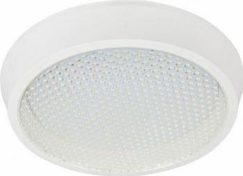 Plafoniera Led Volans rotunda fi300 30W250W 6000K lumina rece Corpuri de iluminat