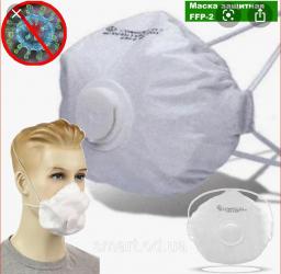 Masca protectie cu supapa FFP2  N95 Masti chirurgicale si reutilizabile