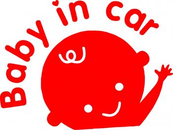 Sticker auto Baby in car culoare rosie