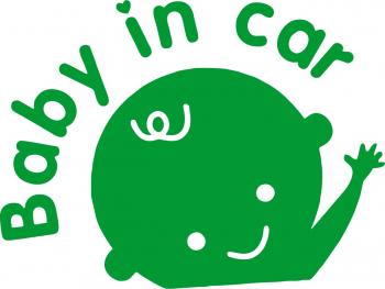 Sticker auto Baby in car culoare verde
