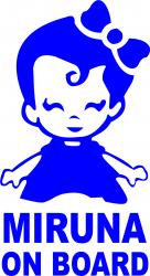 Sticker auto Miruna on Board culoare albastra