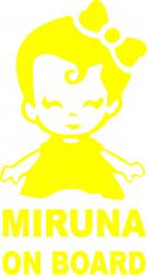 Sticker auto Miruna on Board culoare galbena