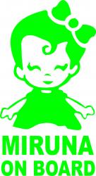Sticker auto Miruna on Board culoare verde