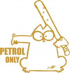 Sticker clapeta rezervor auto culoare aurie Petrol Only