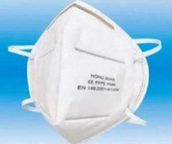 Masca de protectie avansata FFP2 KN95 - set 10 bucati FFP2-KN95 Masti chirurgicale si reutilizabile