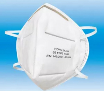 Masca de protectie avansata cu FFP2 KN95 - SET 6 BUCATI Masti chirurgicale si reutilizabile