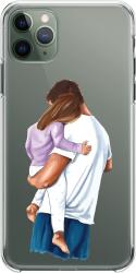 Husa telefon Iphone 11 Pro Max pentru tatic de fata Huse Telefoane