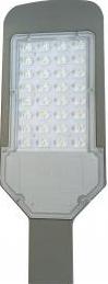LAMPA STRADALA LED 30W Corpuri de iluminat