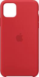 Pachet Husa Compatibila Apple pentru iPhone 11 Pro Red + Folie de Protectie din Sticla PRIVACY Huse Telefoane