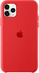 Husa protectie spate cu logo Apple pentru iPhone 11 Pro silicon Rosu SHO1143 Huse Telefoane