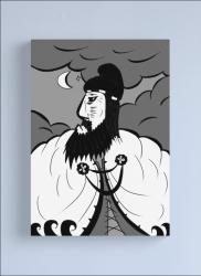 Tablou Canvas Nobil Dac 35x53 cm Tablouri