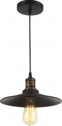 Pendul Edison 1x60w metal bronz antichizat FST29480 Corpuri de iluminat