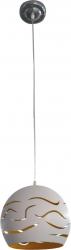 Pendul Fusion 1x60w abajur metal Corpuri de iluminat