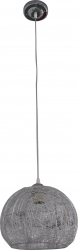Pendul Nest 1x60w abajur metal argintiu Corpuri de iluminat