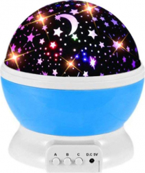 Proiector Star Master 4 x LED USB functie rotatie Corpuri de iluminat
