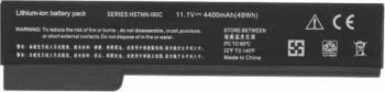Baterie Laptop HP EliteBook 8460p 8460w MO00139 BT HP-8460W