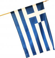 Steag Grecia TIDA-RO Poliester 100x150cm Cadouri
