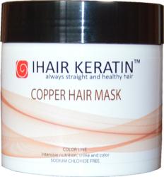 Masca de par aramie 500 ml - Ihair Keratin Masti, exfoliant, tonice