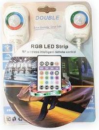KIT BANDA LED RGB CU 2 SENZORI PENTRU ILUMINARE PAT Corpuri de iluminat