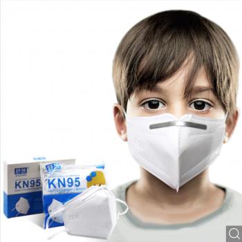 Masti de Protectie pentru copii KN95 5 Bucati 5-12 ani Masti chirurgicale si reutilizabile