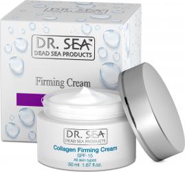 Crema cu Colagen si Minerale de la Marea Moarta pentru fermitate Creme si demachiante