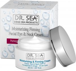 Crema Hidratanta pentru fata/ochi/gat cu Rodie Ghimbir si Minerale de la Marea Moarta SPF15 Creme si demachiante