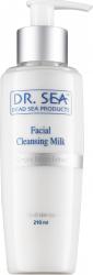 Lapte de curatare faciala 3 in 1 cu Minerale de la Marea Moarta si Ginkgo Biloba Creme si demachiante