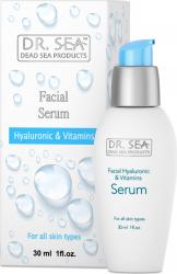 Ser de fata cu Acid Hialuronic Minerale de la Marea Moarta si Vitamine Tratamente, serumuri