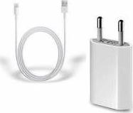 Set Incarcator Foxconn original cu cablu pentru iPhone 5 6 7 8 X iPad
