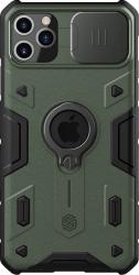 Husa protectie spate si camera foto verde pentru Apple iPhone 11 Pro Max- Nillkin CamShield ARMOR Huse Telefoane