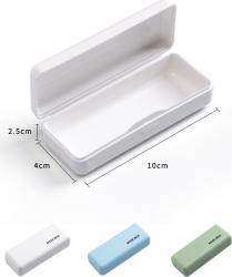 Set 4 bucati cutii mini portabile protectie pentru masca faciala multicolor Masti chirurgicale si reutilizabile
