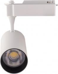 Spot LED 30W - 50 000 ore directionabil pe sina monofazata iluminare comerciala LED Market HS-009-2WH 6000K lumina rece Corp alb Corpuri de iluminat