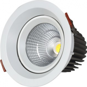 Spot LED 20W - 50 000 ore incastrabil orientabil LED Market LM-S1005A 3000K lumina calda Corp Alb Corpuri de iluminat
