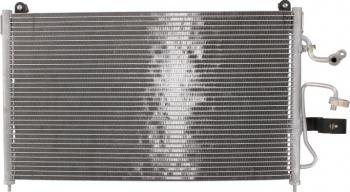 Radiator clima AC DAEWOO LEGANZA 2.0 intre 1997-2002 Sistem racire