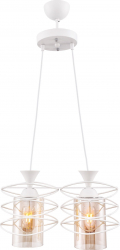 Lustra Fiber 2 becuri Begusa E 27 60 W alb Corpuri de iluminat