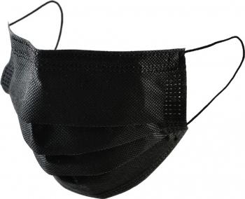 Masca medicala neagra tip II de protectie. Set 50 masti faciale cu 3 Straturi si 3 pliuri Masti chirurgicale si reutilizabile