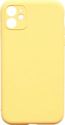 Husa Candy Silicone pentru iPhone 11 Pro Protectie camera Interior de microfibra Ultra subtire Flexibila Yellow Huse Telefoane