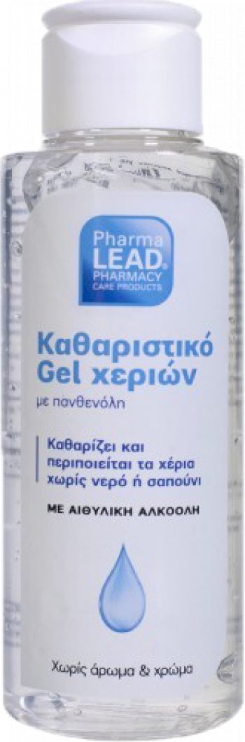 Gel natural antibacterian pe baza de alcool 70 Vitorgan PharmaLead 500 ml Gel antibacterian