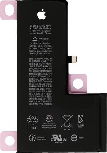 Acumulator Apple pentru iPhone XS 2659 mAh Bulk