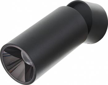 Spot LED 12W - 50 000 ore orientabil aplicat LED Market M1819A 3000K lumina calda Corp Negru Corpuri de iluminat