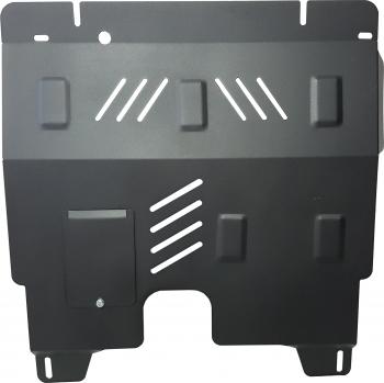 Scut auto metalic motor cutie de viteza Fiat Linea / Toate motorizarile / 2006 and ndash Scuturi auto