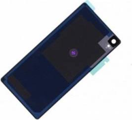 Capac baterie Sony D6603 D6643 D6653 D6616 Xperia Z3 auriu Original Accesorii Diverse Telefoane